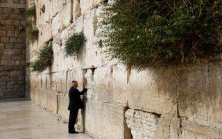 Πηγή φωτογραφίας Reuters