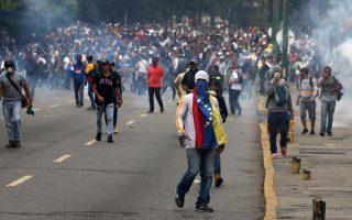 venezoyela-stoys-36-anilthe-o-arithmos-ton-nekron0
