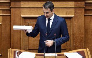 mitsotakis-pros-tsipra-paraititheite-kai-doste-ton-logo-ston-elliniko-lao0