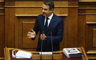 mitsotakis-o-k-tsipras-se-dyo-chronia-psifise-dyo-mnimonia0