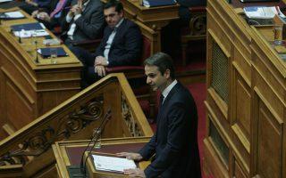 Στη Βουλή αναμένει ο κ. Κυρ. Μητσοτάκης τον πρωθυπουργό για να αποδομήσει την κυβερνητική «λογική» των μέτρων.