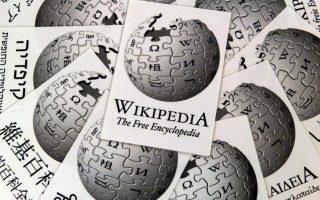 toyrkia-i-wikipedia-prosefyge-sto-syntagmatiko-dikastirio-kata-toy-apokleismoy-toy-istotopoy-tis0