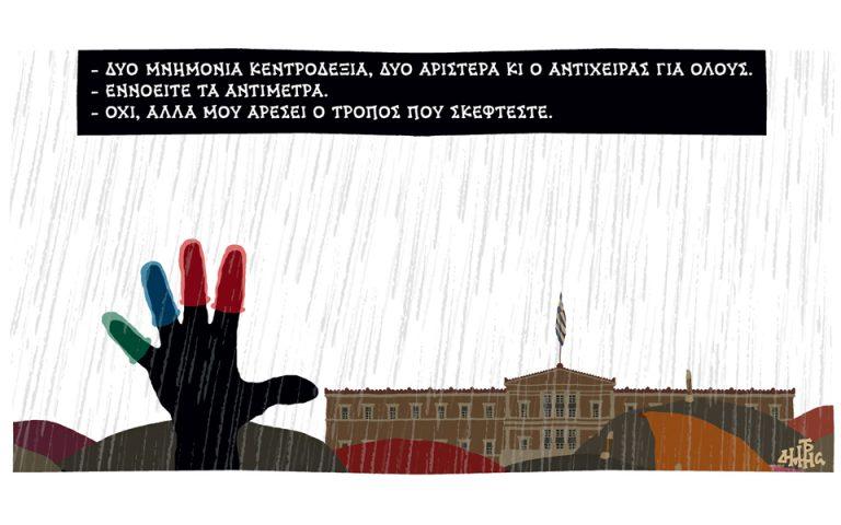 Σκίτσο του Δημήτρη Χαντζόπουλου (19.05.17)