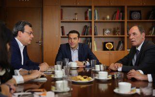 tsipras-stochos-na-ginei-i-ellada-diethnis-energeiakos-kai-diametakomistikos-komvos0