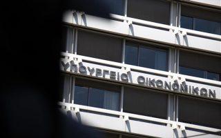 xekinoyn-ilektronikes-katascheseis-thyridon-metochon-kai-amoivaion0
