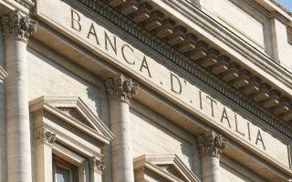 Ο επικεφαλής της Τράπεζας Ιταλίας ζήτησε τη βοήθεια των ευρωπαϊκών αρχών για την αντιμετώπιση της τραπεζικής κρίσης στη χώρα του.
