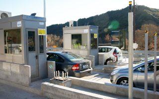 Στον «κυρίως» οδικό άξονα, Αλεξανδρούπολη - Ηγουμενίτσα, θα υπάρχουν 14 μετωπικοί και 19 πλευρικοί σταθμοί διοδίων.
