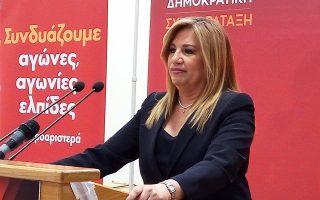 «Η προηγούμενη συμφωνία με τους εταίρους προέβλεπε και την επιστροφή κερδών των ελληνικών ομολόγων», υπογράμμισε  η κ. Γεννηματά.