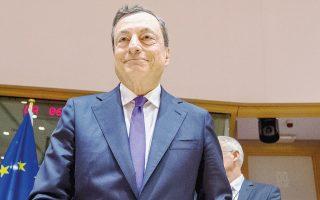 Οι δηλώσεις του επικεφαλής της Ευρωπαϊκής Κεντρικής Τράπεζας Μάριο Ντράγκι και τα ασθενέστερα των αναμενομένων στοιχεία του Μαΐου για τον πληθωρισμό της Ευρωζώνης ευνόησαν τα γερμανικά κυβερνητικά ομόλογα.