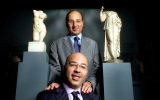 Οι αδελφοί Αμπουταάμ, σε παλαιότερη φωτογραφία.