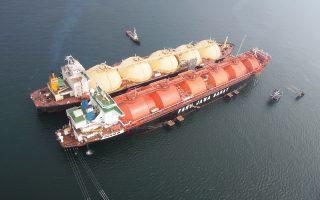 Η ευελιξία των πλωτών αυτών μονάδων, γνωστών ως FSRU, και η δυνατότητά τους να μετεγκαθίστανται κατά το δοκούν αναδεικνύουν τους πλωτούς αυτούς σταθμούς σε λύση πρώτης επιλογής για περιοχές με αυξημένη ενεργειακή ζήτηση και καύσιμο το φυσικό αέριο.