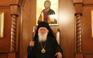 Ο Αρχιεπίσκοπος Αθηνών κ. Ιερώνυμος θα παραστεί στην εκδήλωση με θέμα «Αναθεώρηση του Συντάγματος και Εκκλησία της Ελλάδος. Συμβολή σε έναν ανοικτό διάλογο».