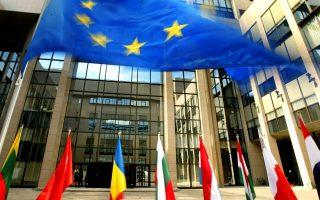 H Κομισιόν αναμένεται να δώσει σήμερα στη δημοσιότητα έγγραφο, το οποίο θα συνιστά την πλέον φιλόδοξη πρόταση για κοινή άμυνα στα χρονικά της Ε.Ε.