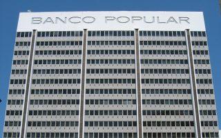 Η μεταβίβαση της Banco Popular είναι η πρώτη περίπτωση στην οποία εφαρμόζεται το νέο σύστημα διάσωσης τραπεζών της Ευρωζώνης.