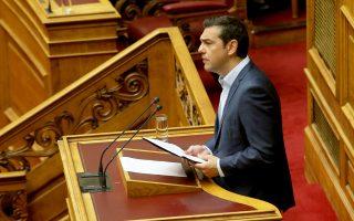 Ο πρωθυπουργός το προσεχές διάστημα θα συνεχίσει τις τηλεφωνικές επικοινωνίες με εκπροσώπους της ευρωπαϊκής πολιτικής ηγεσίας.