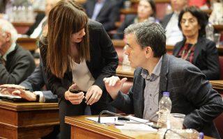 Οι κ.κ. Ευκλ. Τσακαλώτος και Εφη Αχτσιόγλου ενημέρωσαν τους βουλευτές του ΣΥΡΙΖΑ για τις τροπολογίες που θα ψηφιστούν σήμερα και τη γενικότερη πορεία της διαπραγμάτευσης.