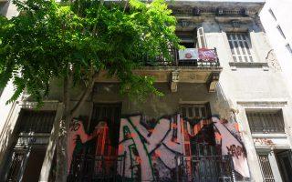 Στην οδό Ζαΐμη 23 το παλιό αθηναϊκό σπίτι έχει συμπληρώσει 106 χρόνια ζωής. Εως το 1968 ήταν η κατοικία της ίδιας οικογένειας.