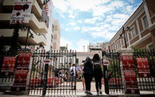 Πανεπιστήμια 2017. Με το νέο σχέδιο επανέρχονται οι παρατάξεις στη διοίκηση των ΑΕΙ.