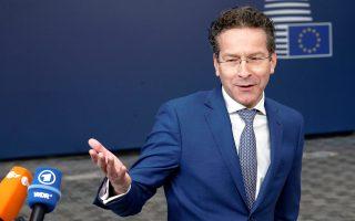 Περιμένουμε «συμφωνία για την πλήρη ολοκλήρωση της β΄ αξιολόγησης», είπε στο Reuters ο πρόεδρος του Eurogroup Γερούν Ντάισελμπλουμ.