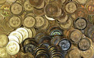 Το OneCoin εκμεταλλεύθηκε την ομόηχη κατάληξη με το γνωστό Bitcoin, για να γίνει δημοφιλές.