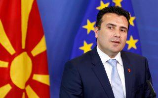 O νέος πρωθυπουργός της ΠΓΔΜ Ζόραν Ζάεφ.