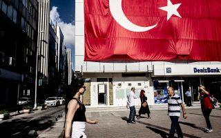 Η Παγκόσμια Τράπεζα αναθεώρησε την πρόβλεψή της για ανάπτυξη της τουρκικής οικονομίας στο 3,5% το 2017 από την πρόβλεψη του Ιανουαρίου για ανάπτυξη 3%.