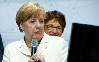 H Γερμανίδα καγκελάριος Αγκελα Μέρκελ σε συνέδριο για την ψηφιακή οικονομία.