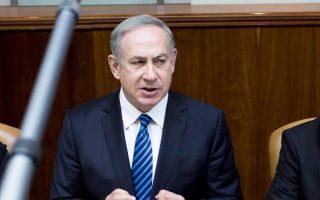 Ο πρωθυπουργός του Ισραήλ Μπέντζαμιν Νετανιάχου.