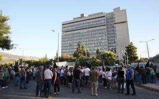 Κάτοικοι Μενιδίου διαμαρτυρήθηκαν χθες στο υπ. Προστασίας του Πολίτη.