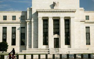 Το χαρτοφυλάκιο ομολόγων της Fed (4,3 τρισ. δολάρια) ήταν ο ακρογωνιαίος λίθος των μέτρων ποσοτικής χαλάρωσης που υιοθέτησε η ομοσπονδιακή τράπεζα κατά τη χρηματοπιστωτική κρίση του 2007-2009.