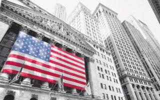 Στη Wall Street, οι δείκτες Dow Jones και S&P 500 κινήθηκαν ανοδικά μετά την απόφαση της Ομοσπονδιακής Τράπεζας των ΗΠΑ να προχωρήσει σε αύξηση των επιτοκίων.