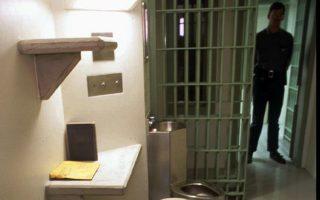 Στη φυλάκιση σημαντικού ποσοστού του πληθυσμού των ΗΠΑ οδηγεί η δρακόντεια ποινική νομοθεσία.