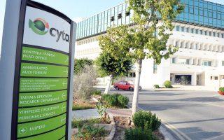 H Cyta Hellas παρουσίασε την περασμένη χρονιά κάμψη εσόδων κατά 16%, φτάνοντας τα 90,8 εκατ. Παράλληλα οι ζημίες (προ φόρων) διευρύνθηκαν σε 18,9 εκατ.