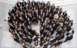 Στο Ηρώδειο θα εμφανιστεί με ποικίλο πρόγραμμα η Κρατική Ορχήστρα Θεσσαλονίκης.