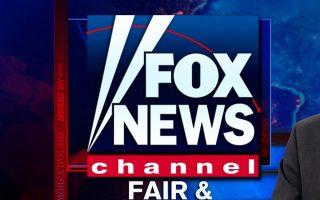 Στα 45 εκατ. δολάρια έχει φθάσει ο λογαριασμός του σκανδάλου σεξουαλικής παρενόχλησης για το Fox News.