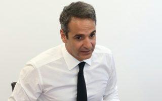 Ο πρόεδρος της Ν.Δ. Κυριάκος Μητσοτάκης, από πλευράς του, συνέχισε τον «ανένδοτο» στο νομοσχέδιο Γαβρόγλου για τα ΑΕΙ.