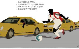 skitso-toy-dimitri-chantzopoyloy-03-06-170