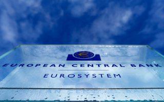 Η μείωση του πληθωρισμού αποτελεί ισχυρό επιχείρημα για τη διατήρηση της χαλαρής νομισματικής πολιτικής από την ΕΚΤ.