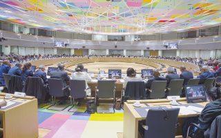 Η συμφωνία που επετεύχθη στο προχθεσινό Eurogroup δεν είναι τέλεια, παραδέχθηκε ο Ευκλείδης Τσακαλώτος.