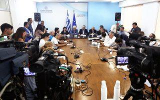 Συνέντευξη Τύπου, χθες, στο υπουργείο Εσωτερικών για την κατάσταση που επικρατεί στο Μενίδι και τις παρεμβάσεις που δρομολογούνται.