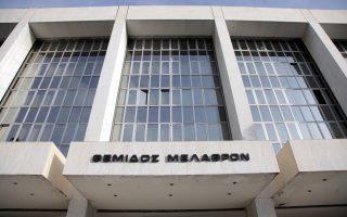 Στην Εισαγγελία του Αρείου Πάγου πρόκειται να καταθέσει τις επόμενες ημέρες μηνυτήρια αναφορά η Ελληνική Ενωση για τα Δικαιώματα του Ανθρώπου.