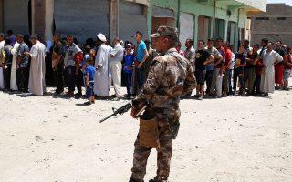 Συσσίτιο με αφορμή τη λήξη του Ραμαζανίου, στην απελευθερωμένη δυτική Μοσούλη.