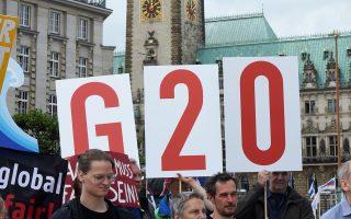 Διαδηλωτές διαμαρτύρονται για την επικείμενη σύνοδο του G20 στο Αμβούργο.