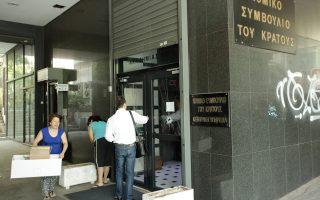 Φθορές προκάλεσαν οι κουκουλοφόροι και στην είσοδο του Νομικού Συμβουλίου του Κράτους, στη συμβολή της Ακαδημίας με τη Χαρ. Τρικούπη.