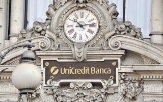 Τα μεγαλύτερα κέρδη κατέγραψε η ιταλική τράπεζα UniCredit, με τη μετοχή της να σημειώνει άνοδο 4,1%.