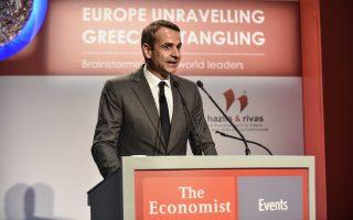 Με φιλοευρωπαϊκές αναφορές άνοιξε τη χθεσινή ομιλία του ο Κυριάκος Μητσοτάκης.