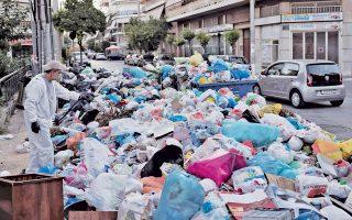 Τέσσερις μέρες θα απαιτηθούν για να μαζευτούν, υπό συνθήκες καύσωνα, οι τόνοι σκουπιδιών από τους δρόμους των Αθηνών και του Πειραιώς ενώ ακόμη περισσότερος χρόνος θα χρειαστεί για να απολυμανθούν (φωτογραφία) πολλά σημεία στην πόλη. Χθες η ΠΟΕ - ΟΤΑ αποφάσισε τη λήξη της απεργίας, ενώ άμεσα προχωρεί η επαναπρόσληψη των συμβασιούχων μέσω νέων συμβάσεων.