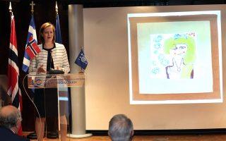 Η υφυπουργός Εξωτερικών Marit Berger Rosland μιλάει κατά την τελετή λήξης του προγράμματος «SOAM» στην Αθήνα.