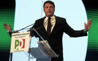 Εκλογές τον Σεπτέμβριο ή τις πρώτες δύο εβδομάδες του Οκτωβρίου είναι το αίτημα του αρχηγού του κεντροαριστερού Δημοκρατικού Κόμματος Ματέο Ρέντσι.