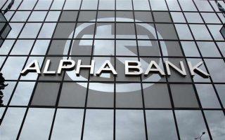 alpha-bank-proetoimazetai-gia-ekdosi-omologoy0
